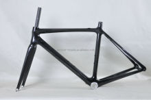 2015 hot sale! Full Carbon Road Bike Frame China T700 High Quality Carbon Road Bike Frame. carbon bicycle fm029