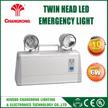 Brighter Rechargeable Emergency Light