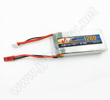 High quality 7.4V 1200mah 25C discharge rate Li-po battery pack for RC modles
