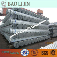 MS Round Hollow Section/Galvanized Round Hollow Section