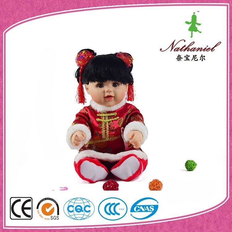 Easy-Cleaned Small Plastic Baby Dolls For Gift