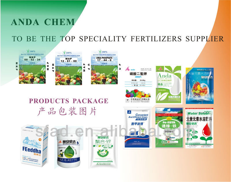 Fertilizer for Watermelon 100% water soluble fertilizer NPK 16 8 32