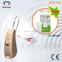 MHB-058 with Free Mini Charger china hearing aids
