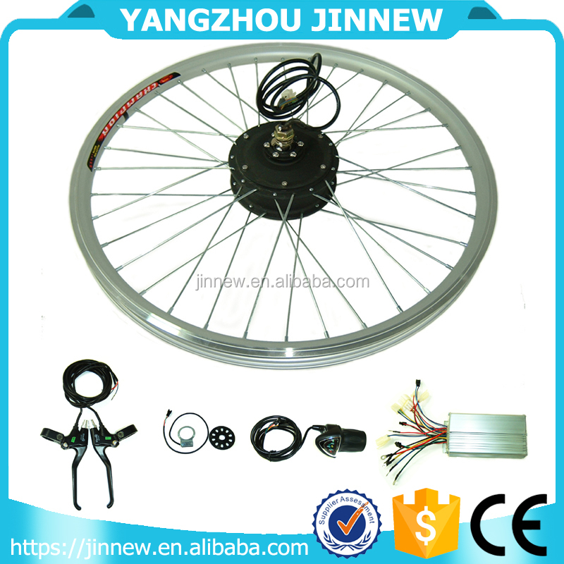 cheap 26 inch hot sale easy assemble 60V 350W motor electric bike conversion kit