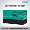 7kw power transformer 9kVA Diesel Generator