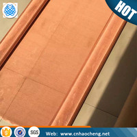 Emf shielding copper wire mesh fabric /200 mesh copper clothing