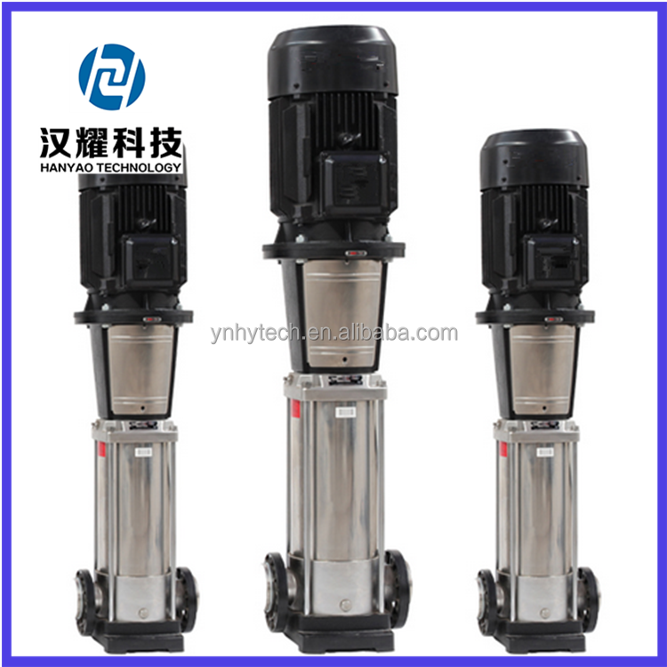 High quality Booster pump for water treatment plant/equipment/machine