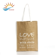 High quality folding eco-friendly laminated paper shopping bag