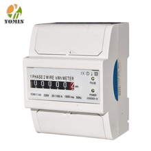 Single phase analog din rail home kwh electric energy power meter with pulse counter