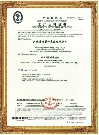 Certificate of Works Approval