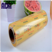 soft hardness transparent plastic packaging