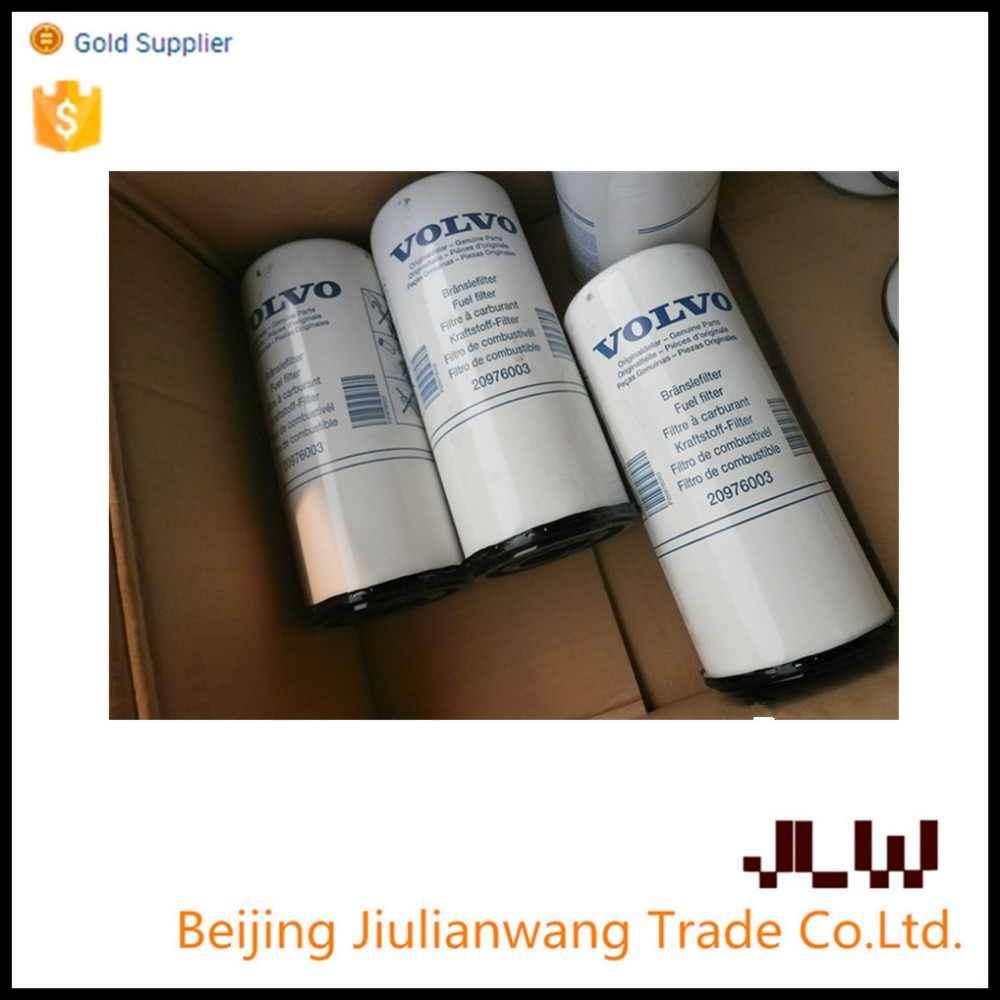 filter element P550699 with Machine Oil Filter