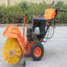Snow removal machine snow sweeper machine 0086-15237108185