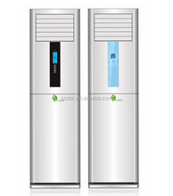 new products floor standing air conditioner,24000btu solar powered floor standing type aie conditioner price