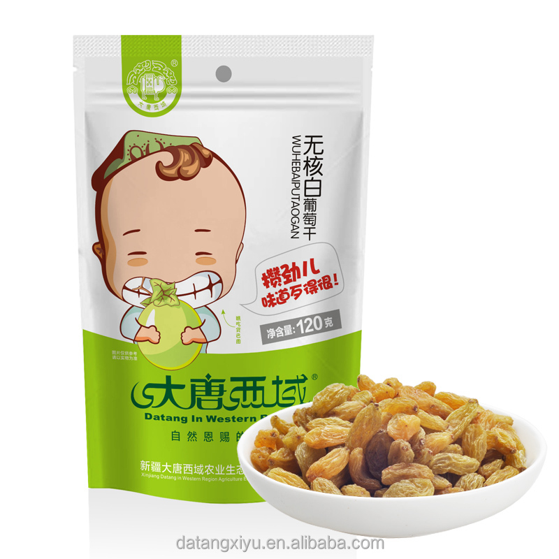 Chinese green raisin kishmish seedless with natural sweet flavor