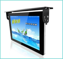 "15""17""19""22""24""hot networking lcd bus touch ad player,advertising kiosk"