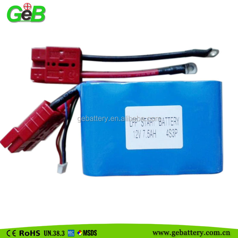 12V LFP start up battery pack for motorcycle