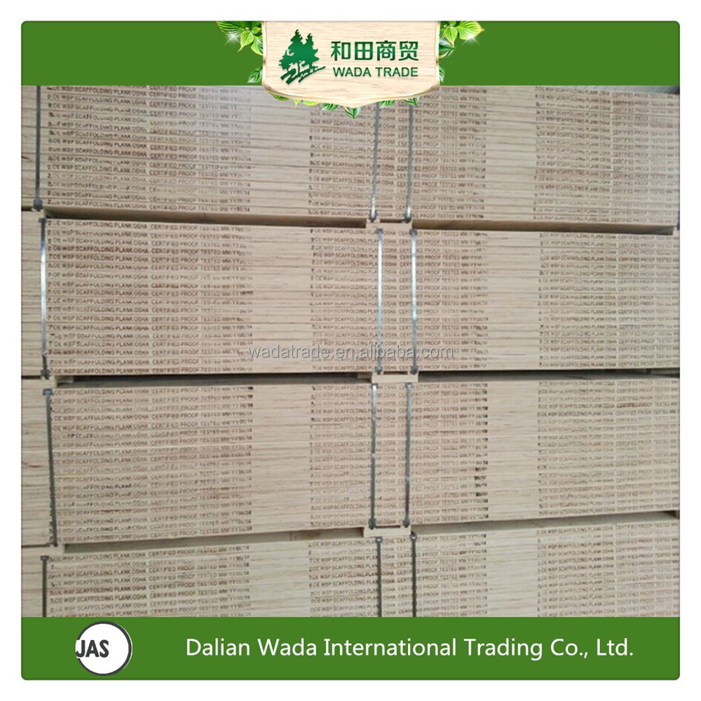 WADA good quality wooden Scaffold plank for construction