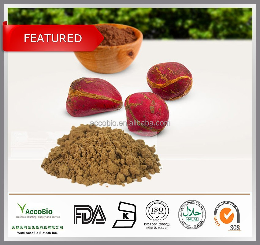 Top quality Kola nut extract, bitter cola nut extract, Caffeine powder 5%