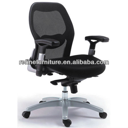summer office chair cooling seat cushion RF-M041A