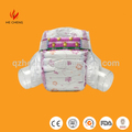 China manufacturer direct sale A grade cheap nice baby diaper
