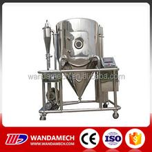 LPG05 Lab/Laboratory Centrifugal liquid spray dryer machine