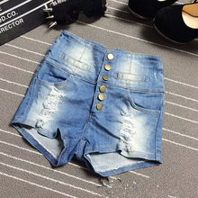 Excellent quality useful popular brand women shorts