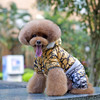 2014 winter hot sell dog clothes Polar fleece hooded coat wholesale for pet dog clothes
