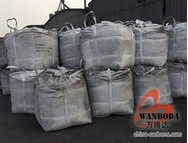Anthracite Coal/Carbon Additive--Wanboda Brand For Steel Making High Quality and Lowest Price