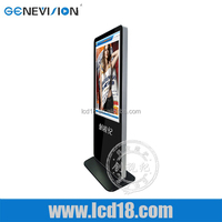 47 inch floor stand outdoor lcd advertising player (MAD-470A)
