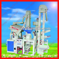 Hot Sell AMSLN15-15D Raw Rice Mill Plant ( from paddy to rice ) 0086 371 65866393