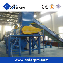 Waste PP PE film recycling machine/PP PE Plastic Waste Recycling Machinery Factory for Bottle Film