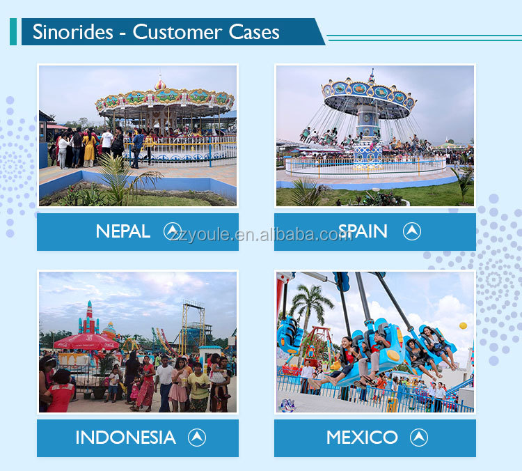theme park rides airborne shot spiral jet air flying  shooting rides for children