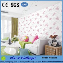 Home interior decorative mural wallpaper/non woven washable modern wallcovering