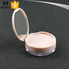 round empty compact face powder container for cosmetic loose powder with mirror