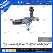 GREAT WALL HOVER H5 AUTO PARTS 6310120AK80XA RR WIPER MOTOR W/BRKT ASSY CHINESE AUTO SPARE PARTS