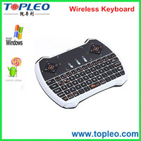 2016 Best Price Wireless Keyboard/fly air mouse i9 with Bluetooth For Tv Box for Pc Laptop