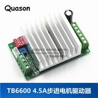 4.5 A stepping drive stepper motor driver board single axis controller--QYS3 Component New IC TB6600
