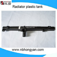 Auto Radiator tank and mold plastic tank as DAI/terios car parts,OEM:16400BZ331