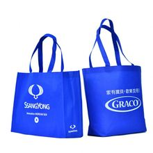 KHW top quality cartoon logo shopping bag