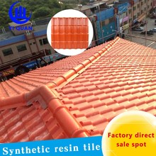 Building construction materials list for barrel roofing tile