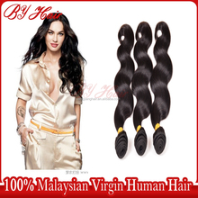 Cheap body wave 2pcs/lot malaysian virgin human hair