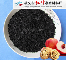 HONGYE ACTIVATED CARBON FOR SALE/900 iodine Nut shell Activated carbon/granular charcoal/16-30mesh/wine DECOLORIZING