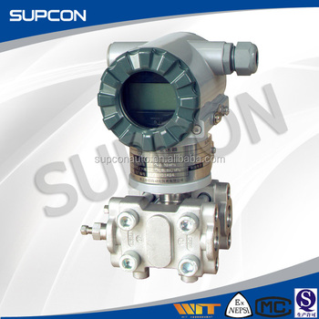 SKC Differential Pressure Flow Transmitter