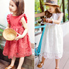 2017 Girl Party Dress Children Frocks