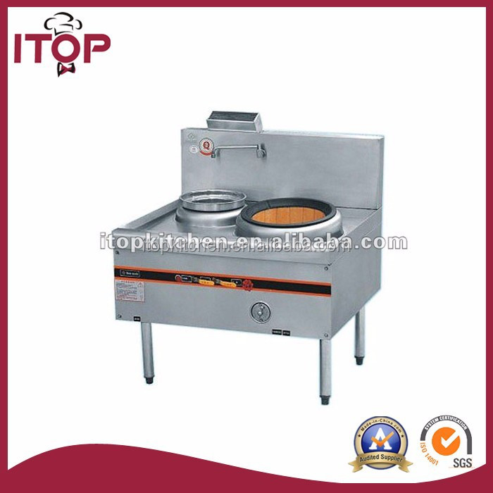 different Guangdong style chinese cooking range
