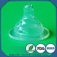 2014 High quality cute baby nipple,beautiful silicone baby nipples,wholesale baby nipple