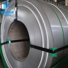 Wuxi Supplier 304 Cold Rolled Stainless Steel Coil