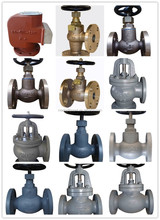JIS F7367 5K bronze rising stem gate valve