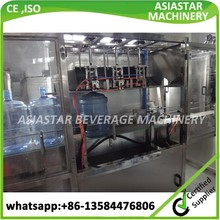 15 Liter complete water production line, purification filling and packing system